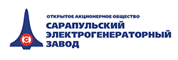 Сарапульский электрогенераторный завод СЭЗ
