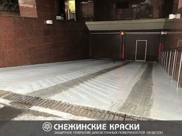 Бетон тихвин вольск купить бетон