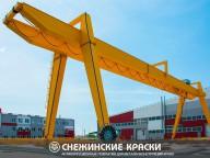 Краностроительный завод «VERTA», Группа компаний «УРАЛКРАН»