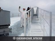 АО «Транснефть – Сибирь»
