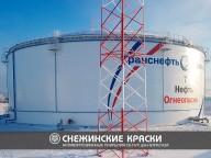 АО «Сварочно-монтажный трест»  г.Москва