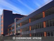 Бизнес центр г.Нижний Тагил, НПК «Уралвагонзавод»