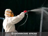 ООО «СпецПожМонтаж», г.Екатеринбург