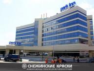 НПК «Уралвагонзавод», г.Нижний Тагил