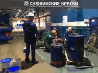"""ООО """"СпецПромИзоляция"""" г. Омск"""