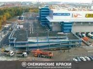 Мостоотряд № 72, филиал ЗАО «Уралмостстрой», г.Екатеринбург