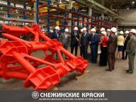 АО «ЭСКОН», Челябинская обл.; г.Южноуральск