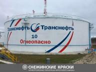ООО Компания «Нефтехимпромсервис», Республика Башкортостан, г.Уфа