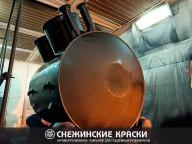 Новокузнецкий завод резервуарных металлоконструкций им. Н.Е.Крюкова