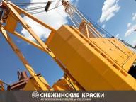 ООО  «УралСнабКомлект» г. Челябинск