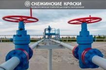 Завод ООО «Уралнефтемаш», г. Челябинск