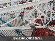 ООО «Альтаир» г. Москва