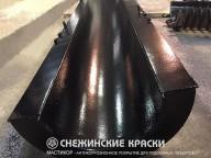 ООО «СК ГлобалСервис»