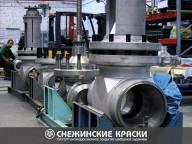 Филиал АО «АЭМ-технологии» «Атоммаш», г.Волгодонск