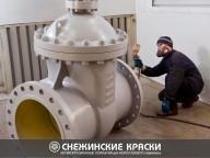 Арматурный завод, г.Благовещенск.