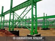 ООО «НТЗМК», Нижний Тагил