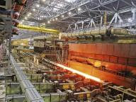 НТЗМК  - Нижнетагильский завод металлоконструкций