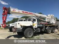 Челябинский механический завод, ОАО ЧМЗ