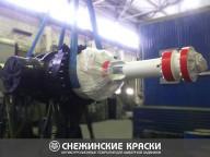 АО «КОНАР», г.Челябинск
