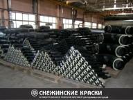 Уралхимизоляция, Челябинская обл.