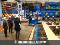 ПАО «Корпорация ВСМПО-АВИСМА»