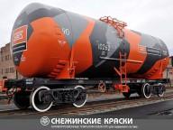 НПК «Уралвагонзавод» , Свердловская обл. г.Нижний Тагил