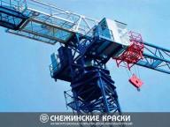 ООО «УралКранСнаб»  Г. Челябинск
