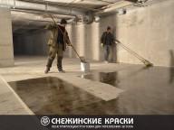 """ЖК  Академический"""", """"Ботанический"""" и др. г.Екатеринбург, Свердловская обл"""