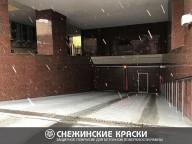 ЖК «Тихвин», г.Екатеринбург