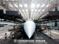 НТЗМК  - Нижнетагильский завод металлоконструкций для ОАО «Туполев»