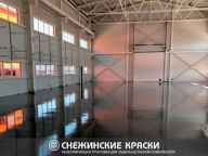 УралПромПол, УрФО