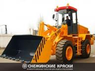 ЗАО ЧСДМ, Челябинские строительно-дорожные машины (завод имени Колющенко)