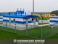 АО «Уромгаз», УрФО