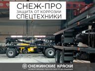 Завод нефтепромыслового оборудования