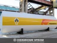 АО «Тюменский завод металлоконструкций», г.Тюмень