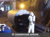 АО «НЗРМК им. Н.Е. Крюкова», г.Новокузнецк