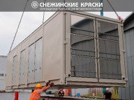 ООО «Модус Индастри», г. Екатеринбург