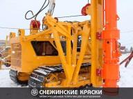 Строймаш - завод Строительных Машин