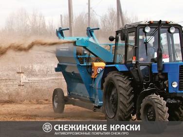 Защита сельскохозяйственных машин от коррозии