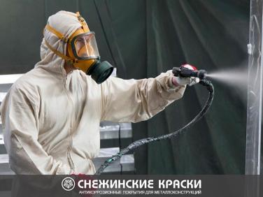Есть ли огнезащитная краска, которая обеспечивает огнезащитную эффективность металлоконструкций до 120 минут