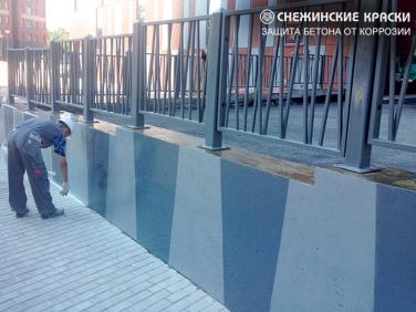 Применение и нанесение пенетрирующей грунтовки СК-БЕТОН для защиты бетона от коррозии