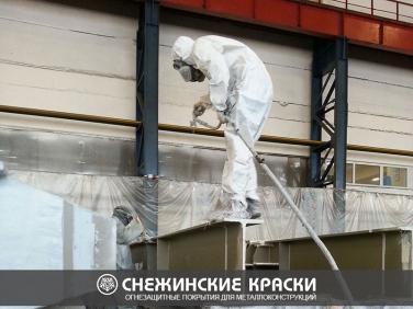Инструкция как подготовить антикоррозионные материалы СК-ПУР к покраске или Памятка маляру