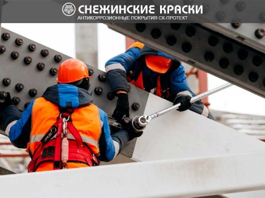 Грунт-эмаль СК-ПРОТЕКТ для защиты металлоконструкций от коррозии
