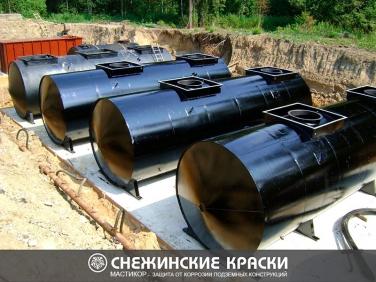 Для защиты подземных трубопроводов и резервуаров от коррозии металла  есть  решение - МАСТИКОР