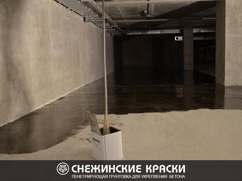Пенетрирующий бетон дно бетон
